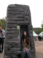 Stone Sculpture - Love Seat - South Korea